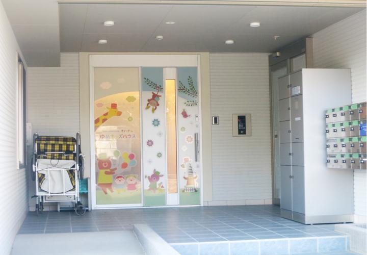 1階には小規模保育園「オハナゆめキッズハウス」も(撮影・葛西リサ)