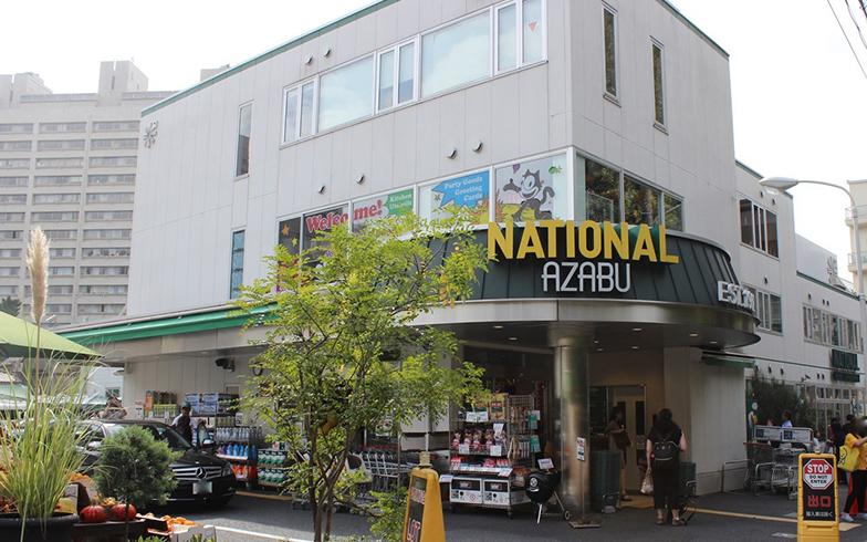ナショナル麻布スーパーマーケット(写真提供/菅原佳己さん)