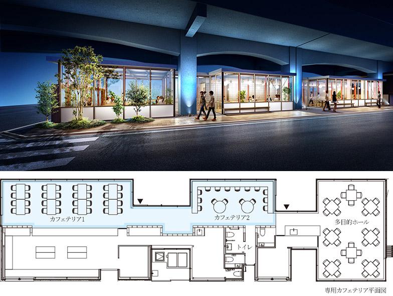 中央に設けられた専用カフェテリアで、朝食と夕食を提供(食事代1万6000円/月・税別)。多目的ホールは地域との交流にも利用される予定だ(画像提供/JR中央ラインモール)