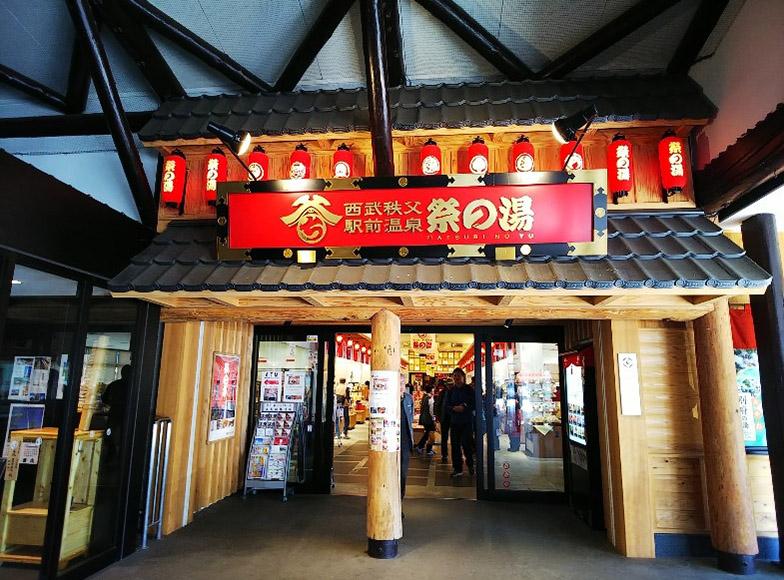 駅構内に隣接されている祭の湯。フードコートや土産物店も併設され、日常的に楽しめる施設になりそうだ(写真撮影/四宮朱美)