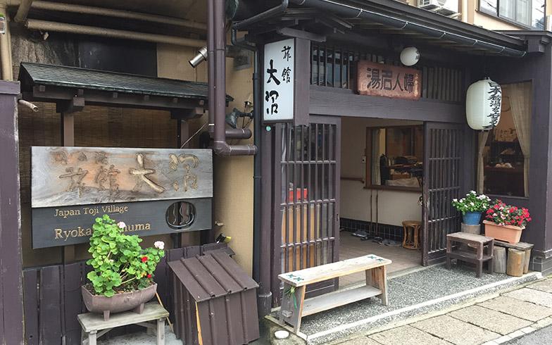 鳴子温泉(宮城県大崎市)でのワーケーションに利用した旅館(写真提供/JAL)
