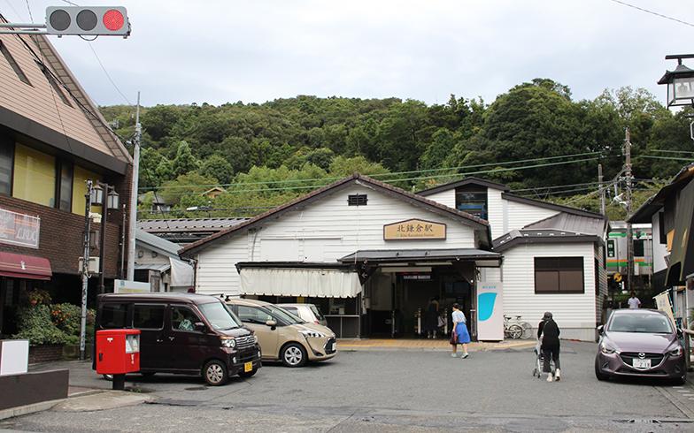 北鎌倉駅(写真撮影/SUUMOジャーナル編集部)