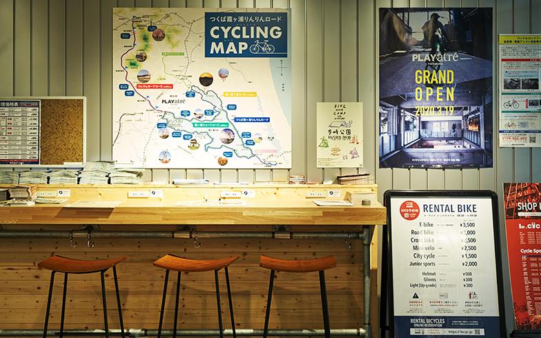 「le.cyc土浦店」内の情報発信スペース。それぞれの能力や希望に合わせたルートを提案している(写真撮影/相馬ミナ)