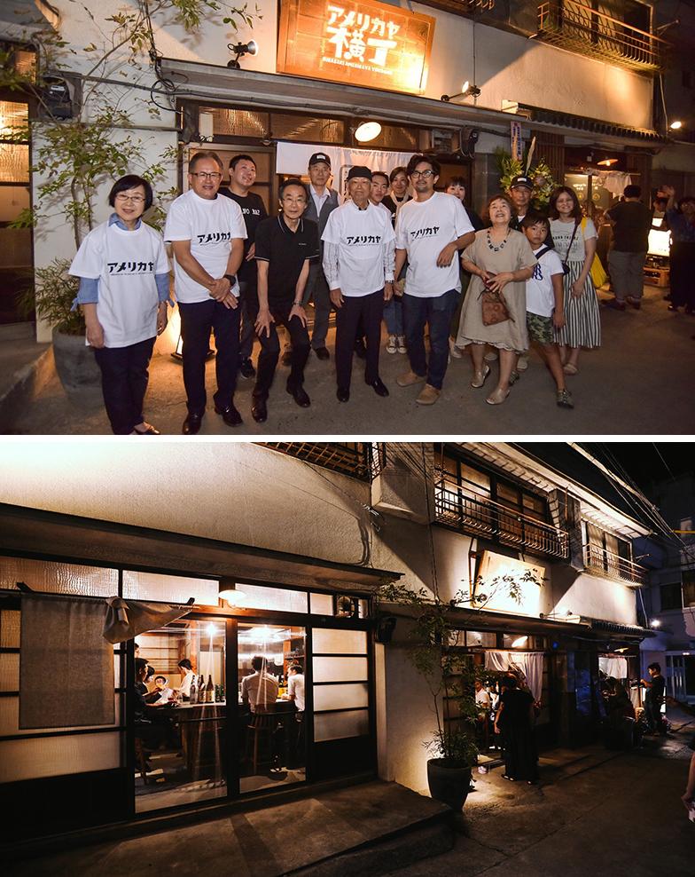 取り壊される予定だった昭和の趣が色濃い長屋を賃貸住宅と店舗として再生。昭和のころのような活気や人々の繋がりが取り戻されました(株式会社アトリエいろは一級建築士事務所)