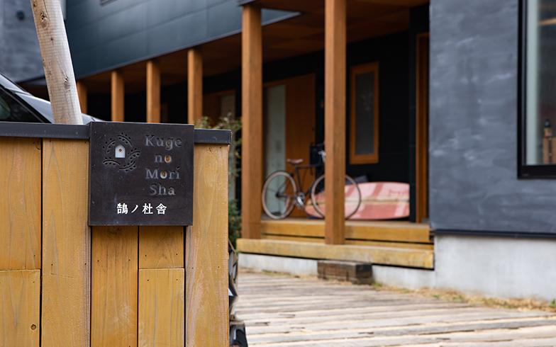 ブルースタジオが手掛けた「鵠ノ杜舎」。玄関まわりに自転車やサーフボードがあるのがいかにも湘南らしい(写真撮影/片山貴博)