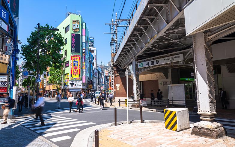 神田駅(写真/PIXTA)