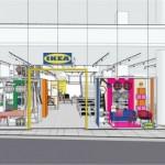 イケア初の都心型店舗、原宿に4月25日オープン