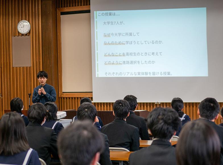 「卒業後も津和野に関わり続けたい」。その鈴木さんの想いを形にした在校生対象のワークショップ(写真提供/鈴木さん)