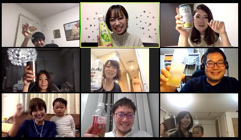 社内に「オンライン飲み会部」という部活があり、ZoomというWeb会議ツールを使って不定期で飲み会を実施している これは2020年1月に実施した際に撮影したスクリーンショット(写真提供/本人)