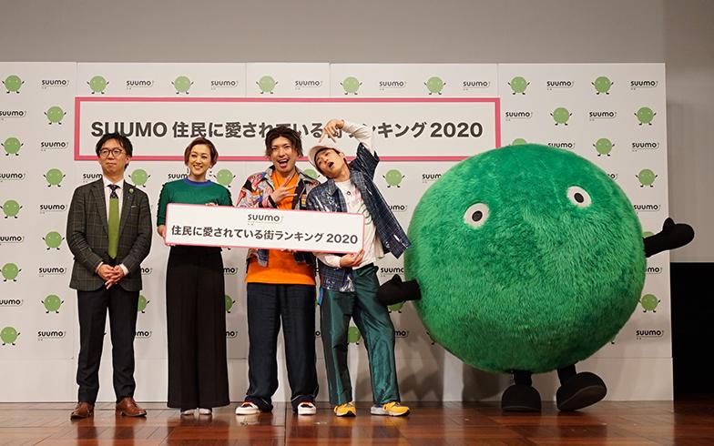 今年から「住民に愛されている街」も発表!「SUUMO住みたい街ランキング 2020関東版」 記者発表会レポート