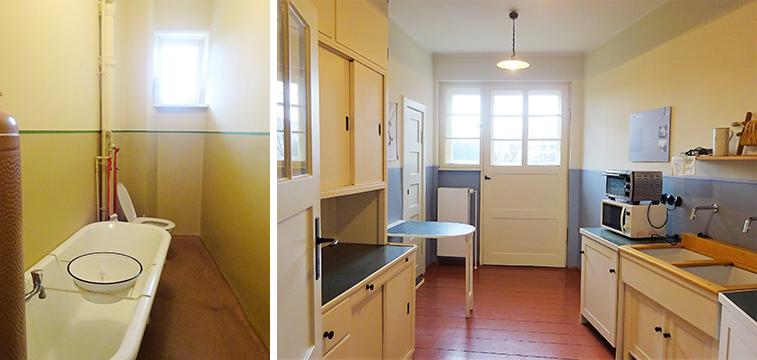 (左)バスルーム、(右)キッチン