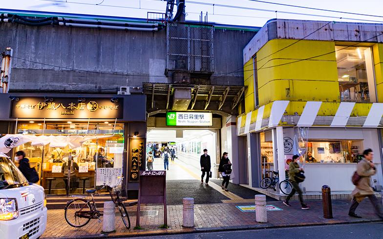 長らく山手線で一番新しい駅だった、西日暮里駅(写真撮影/辰井裕紀)