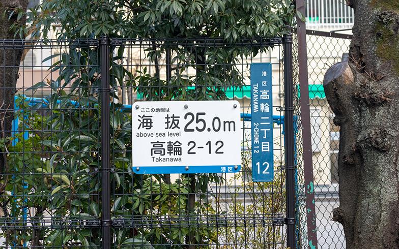 ちょっと歩けば、すぐ海抜3m→25m(写真撮影/辰井裕紀)