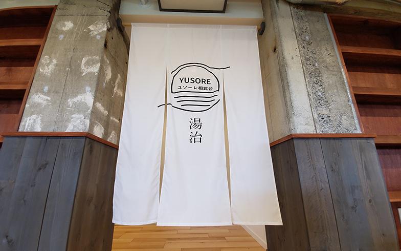 ユソーレ相武台(写真提供/神奈川県住宅供給公社)