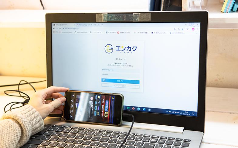 自宅のパソコンから利用する在宅雇用支援サービスのオンラインシステム(撮影/片山貴博)