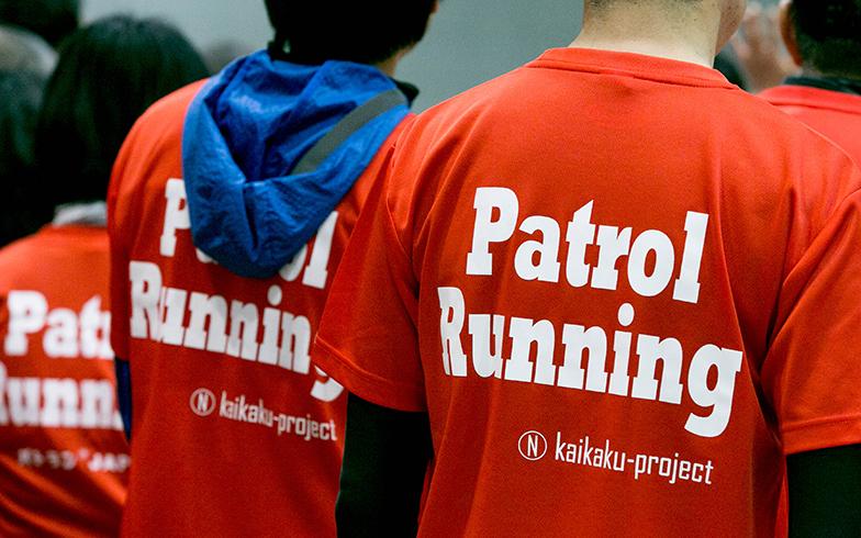 パトランユニフォームのTシャツ。赤くて目につきやすい(画像提供/認定NPO法人改革プロジェクト)