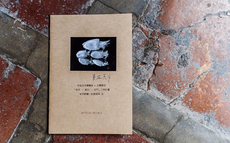 地元のお年寄りの話をまとめたzine(写真撮影/KRIS KANG)