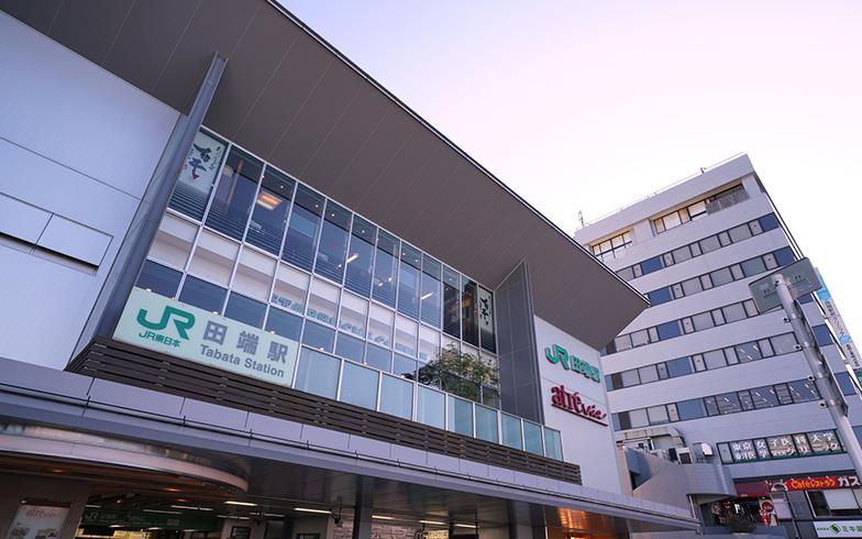 田端駅(写真/PIXTA)