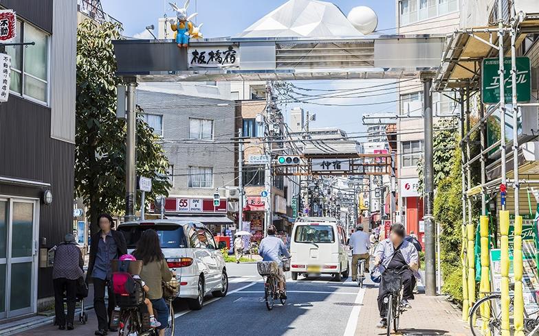現在の板橋宿付近。江戸時代には旧中山道の一番目の宿場町「板橋宿」があり、にぎわっていたという(画像提供/向こう三軒両隣)