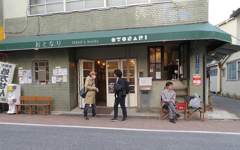 「向こう三軒両隣」が入居および経営しているコワーキングスペース「おとなり」(写真撮影/介川亜紀)