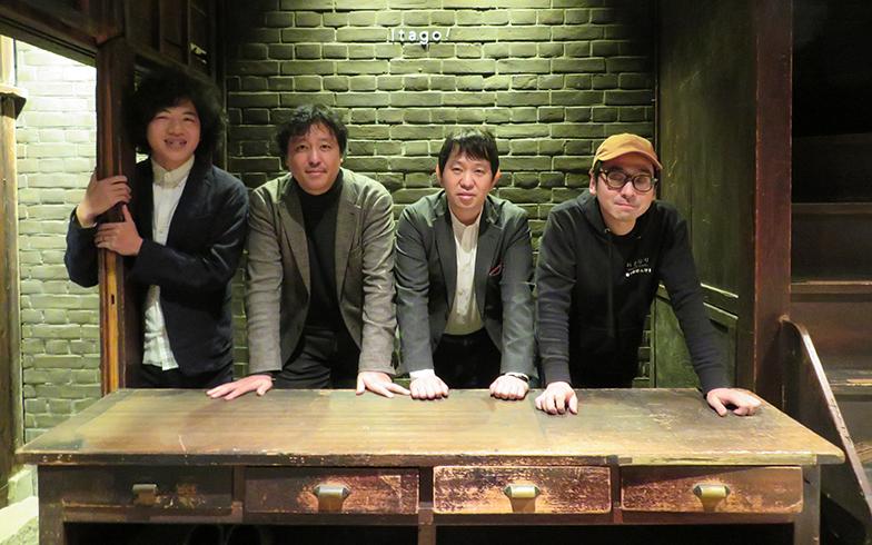 左から籾井玲さん、益尾孝祐さん、渡部健さん、永瀬賢三さん(写真撮影/介川亜紀)