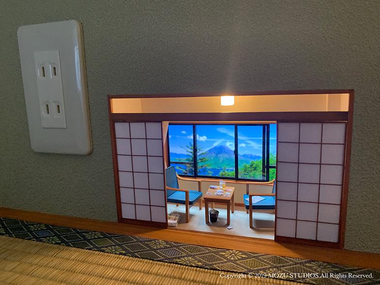 「こびとの旅館」(写真提供/MOZU STUDIOS)