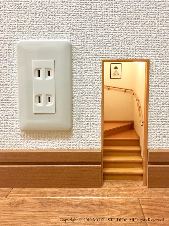 「こびとの階段」(写真提供/MOZU STUDIOS)