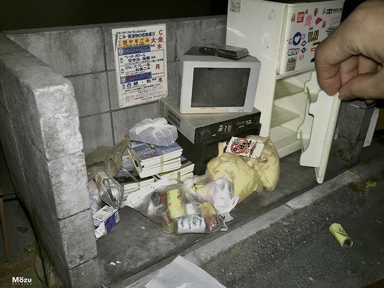 「ゴミ捨て場」(写真提供/MOZU STUDIOS)