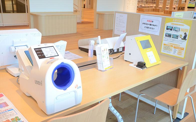 「健康度見える化コーナー」(4階)には骨健康度測定器、血管年齢測定器、脳年齢測定器などがあり、自由に測定できる。保健師や栄養管理士などから専門的なアドバイスも受けられ、高齢者からも人気が高い(画像提供/株式会社図書館流通センター)