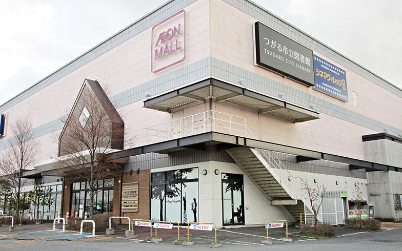 つがる市立図書館はイオンモール内にある(画像提供/株式会社図書館流通センター)