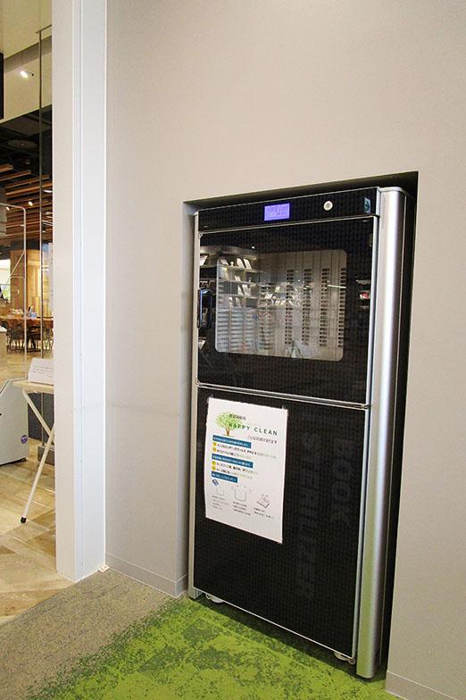 青森県初導入の書籍消毒機も採用している(画像提供/株式会社図書館流通センター)