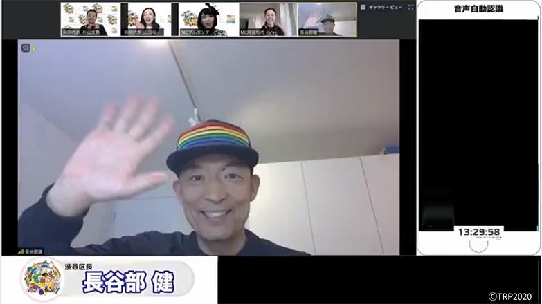 26日には渋谷区の長谷部健区長のほか、菅大介(チェリオコーポレーション)、MISIA、水原希子、RYUCHELLもゲストで登場(敬称略、画像提供/東京レインボープライド)