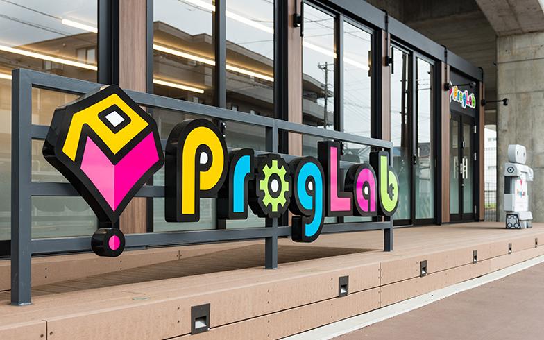「nonowaラボ」では、中央線沿線にある4つの教室で毎月約10講座を実施中。写真は、その教室のうちのひとつである「プログラボ国立」。中央線国立駅と立川駅の間の高架下に位置している(写真提供/JR中央ラインモール)