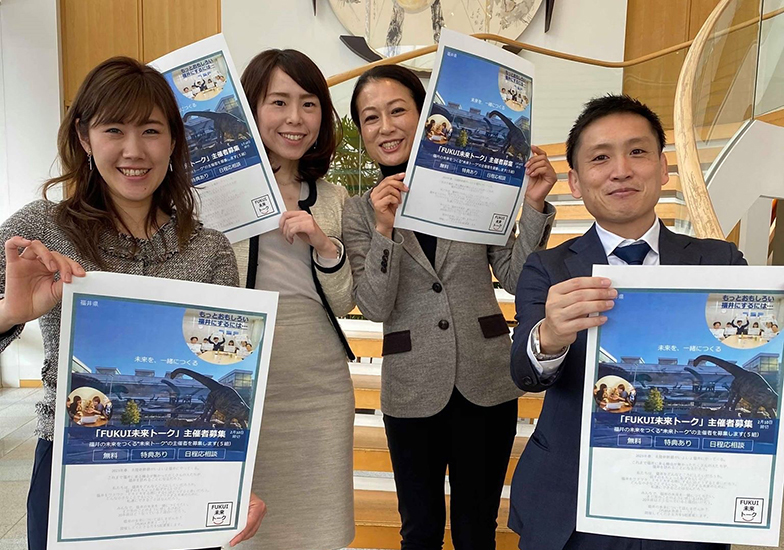 任用されたアドバイザーの4名。左から大宮千絵さん、坂井美帆さん、瀬戸久美子さん、太田誠二郎さん(画像提供/大宮千絵さん)