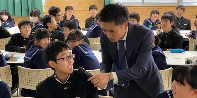 中学1年生向けに実施した福井県長期ビジョンについての出前講座の様子(画像提供/福井県)