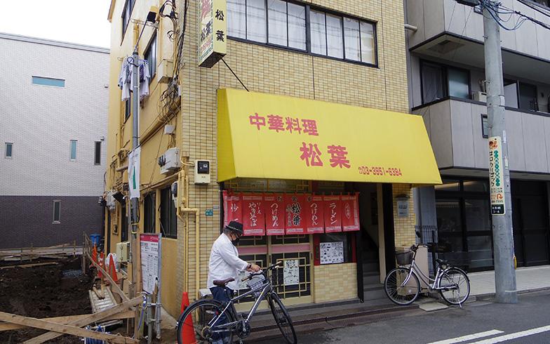 『まんが道』(藤子不二雄A)などにたびたび登場していたラーメン店「松葉」を訪れるファンはいまだに多い(撮影/西村まさゆき)