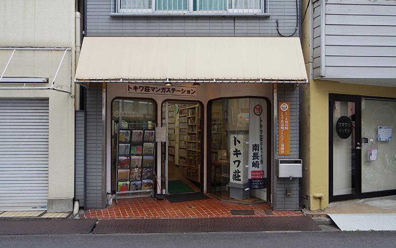 トキワ荘に関連する書籍や漫画が読める「トキワ荘マンガステーション」(撮影/西村まさゆき)