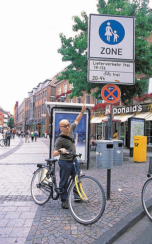 """ドイツ・ミュンスターにて。""""ここから先は歩行者限定""""ということを表す標識(写真提供/疋田智さん)"""