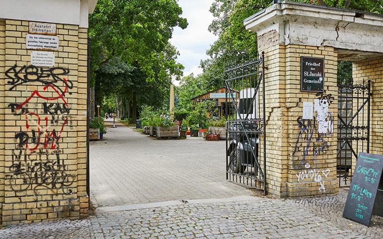 大通りに面しているプリンツェシンネン庭園。庭園の中に入ると、街の喧騒を忘れてしまうほどの、緑と静寂に包まれる (写真撮影/Shinji Minegishi)
