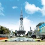 「Hisaya-odori Park」。画像:三井不動産