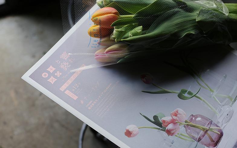 2017年にBOTANICが開始した花のサブスクリプションサービスの「霽れと褻(ハレトケ)」。生産者が旬の花を開花状況を見ながら収穫する(写真提供/BOTANIC)