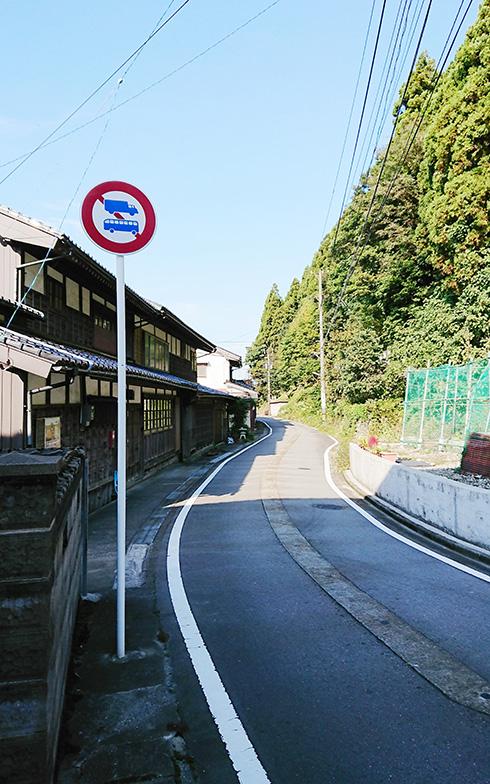 集落のなかにはバスが運行できないところも(画像提供/富山県朝日町)