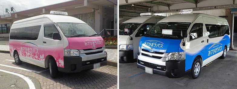 ワンボックスタイプのバス(写真提供/富山県朝日町)