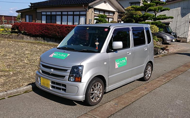 一般ドライバー運行時の車両イメージ(写真提供/富山県朝日町)