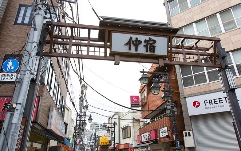 仲宿商店街(写真/PIXTA)