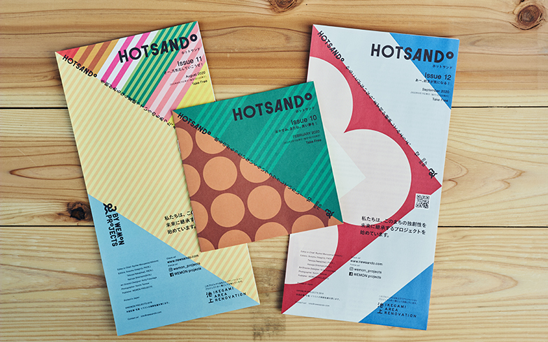 「SANDO」では、フリーペーパー「HOTSANDO」を月に1回発行。情報発信だけでなく、取材を通して地域資源を発掘する役割も(写真撮影/相馬ミナ)