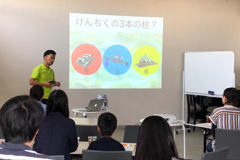 市民講座でも「こどものけんちくがっこう」として鷹野先生が授業を行った(写真提供/こどものけんちくがっこう)