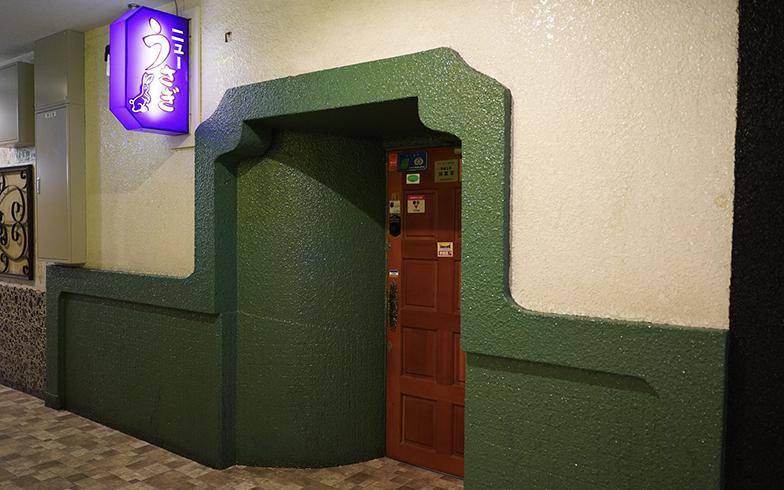 「ニューうさぎ」(写真提供/GOOD OLD HOTEL)