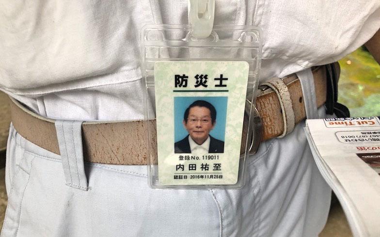 内田さんは防災リーダーの全国大会に千葉県代表で出場したことも(写真撮影/石原たきび)