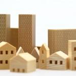 どうなる2021年の住宅市場??住宅トレンドは都心か、郊外か?